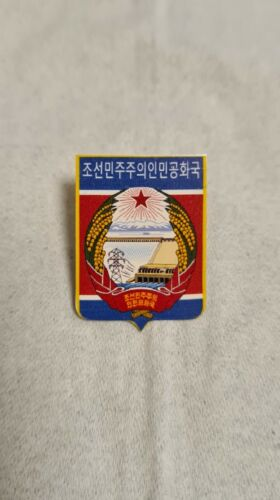 Badge. Coat of arms of Korea. Korea.