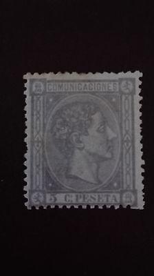 Edifil 163 nuevo* Alfonso XII 1875