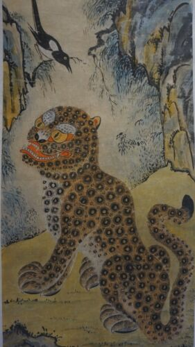 Very Fine Korean Minhwa Folk Tiger & Magpie Mountain Landscape on Jangji Paper