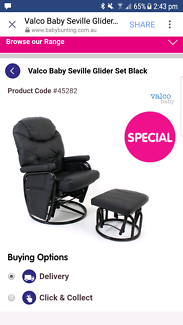 Wanted: Wanting to buy - valco glider chair