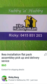 Ikea Cabinets beds pools trampolines buffets wardrobes bikes