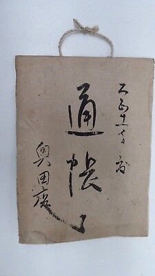 OLD JAPANESE HAND WRITTEN WW2 ERA NOTE BOOK HAND MADE PARCHMENT COVER RICE PAPER