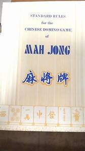 Bamboo Chinese Domino Game Mah Jong Annerley Brisbane South West Preview