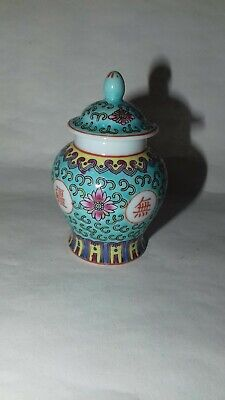 Antique Miniature Vase Made in China 08, h-10cm