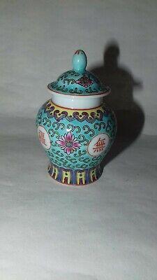 Antique Miniature Vase Made in China 08