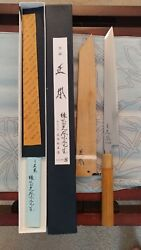 Masamoto 270mm Kiritsuke vg-10 knife