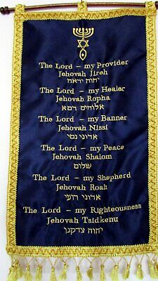 """Shofars From Afar Names of God Banner Hebrew English Messianic Roots 19"""" X 12"""""""