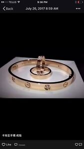 Cartier gorgeous bracelet and ring separate