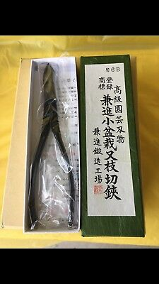 Bonsai Tool Kaneshin Branch Cutter NO.6B