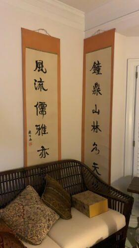 Chinese calligraphy KANG Youwei 康有为书法