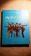 Dream High Special making Book Cherrybrook Hornsby Area Preview