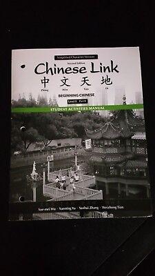 Chinese Link Pt. 1 : Beginning Chinese by Yanhui Zhang, Weizhong Tian,...