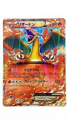 Pokemon Card Charizard EX 030/XY-P Promo Japanese Limited Corocoro Magazine EX2