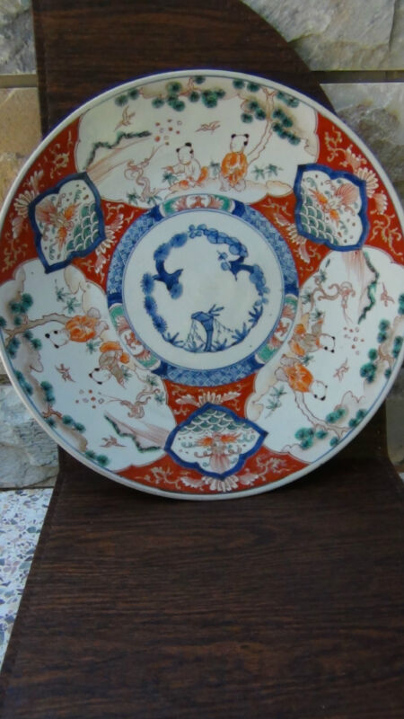 LARGE ANTIQUE JAPANESE MEIJI PERIOD IMARI CHARGER MEDALLIONS WITH BOYS & DRAGON