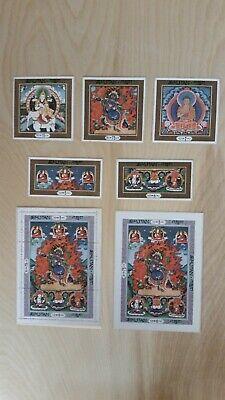 19769 Bhutan, Buddhist Prayer Banners  On Silk #105-105E MNH