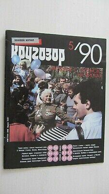 Nazareth Live in Russia Cinema/Julietta Flexi Disc in Russian Magzine 1990, usado comprar usado  Enviando para Brazil