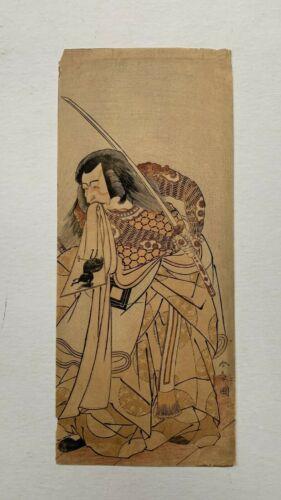 Shunsho, Japanese Woodblock Prints - Ukiyo-e