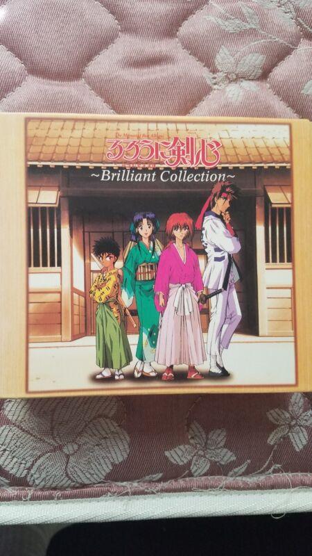 Rurouni Kenshin Meiji Brilliant Collection Soundtrack *AUTHENTIC IMPORT*