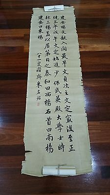 Calligraphy by ZHU Zhao Qing dynasty Chinese Antique
