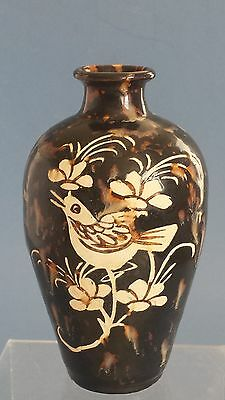 Song Dynasty Ji Zhou Yao Carved Vase