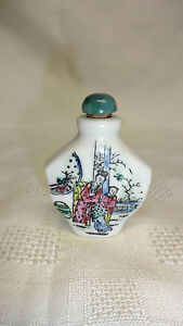 Vintage Ceramic Chinese Painted Snuff Bottle