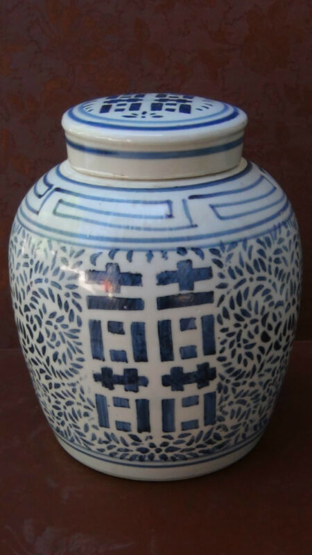 ANTIQUE CHINESE LARGE BLUE AND WHITE PORCELAIN LIDED JAR FLORAL AND INSCRIPTION