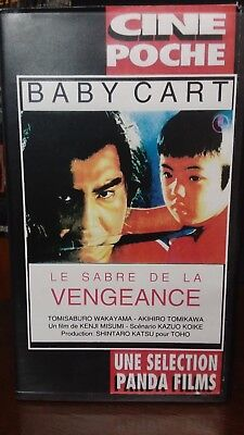 Lone Wolf: Baby Cart The Sword Of Vengeance VHS. Panda Films. Martial Arts. for sale  Saddle Brook