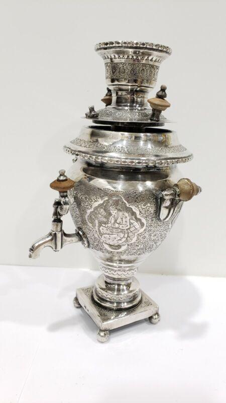 Rare Antique Solid 84 Silver Hand Made & Carved Samovar