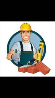 Bricklayer AVAILABLE, Call me now