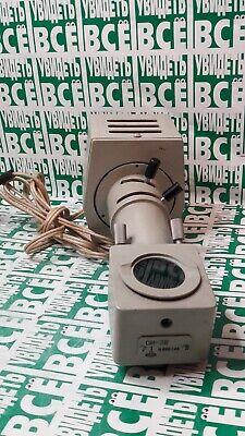Illuminator For The Microscope Oi-36 Lomo Ussr
