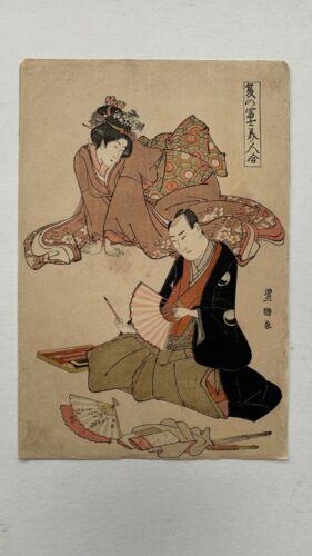 Japanese Woodblock Prints - Ukiyo-e