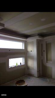 Plastering &Gyprock Auburn Auburn Area Preview