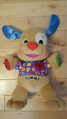 Fisher Price Laugh and Learn Love to Play Puppy Dog Plush Interactive Purple ABC