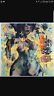 DAVID CHOE - Driving Home Alone -  SIGNED & NUMBERED EDITION 200
