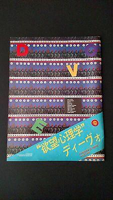 """DEVO """"WHIP IT""""   (1980)   RARE ORIGINAL PRINT PROMO POSTER AD"""