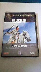 DVD-034-EL-TRIO-MAGNIFICO-034-SHAW-BROTHERS-CHANG-CHEH