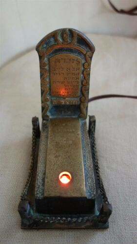 Vintage Electric Memorial Candle to Holocaust Shoah Victims Hebrew Israel