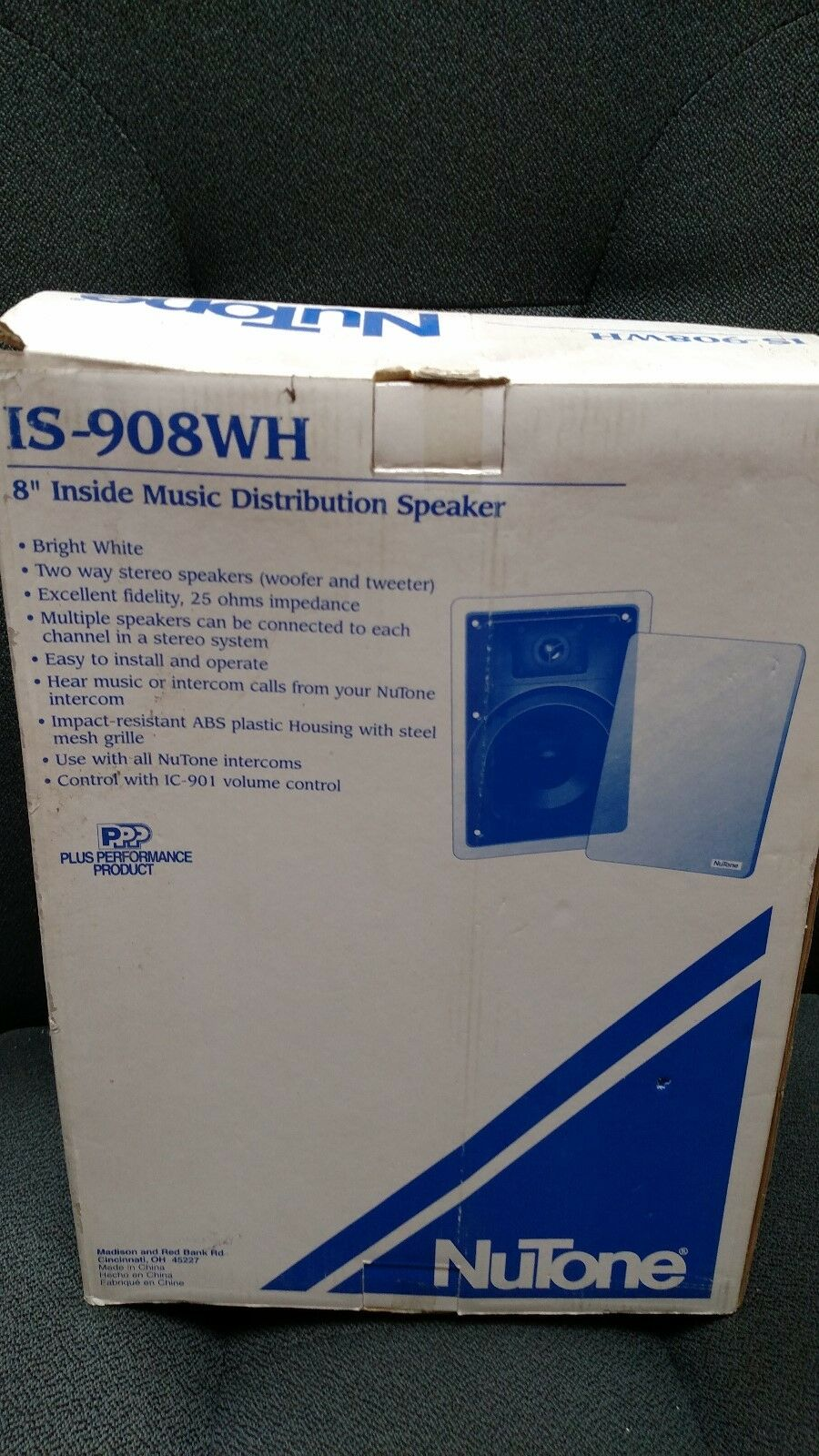 "*NEW* NuTone IS-908WH 8"" Inside Music Distribution Speaker For Intercom"