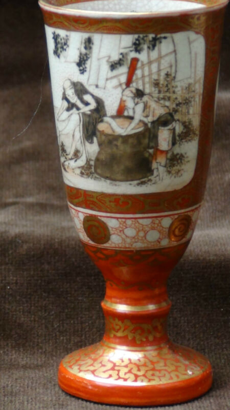 """PAIR ANTIQUE EARLY 19C JAPANESE KUTANI SAKE CUPS POEM""""SONG OF RIGHTEOUSNESS"""""""