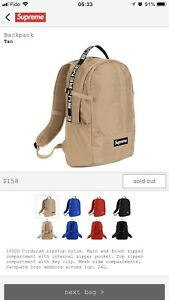 Supreme SS18 packpack Tan dead stock