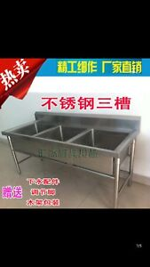 brand new 3 compartment sink size 180x70x80
