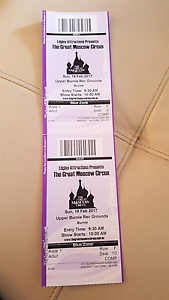 2x Circus tickets  $50 Burnie Burnie Area Preview