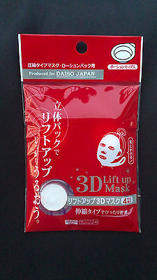 DAISO Lift-Up 3D Mask [Compressed Type] from JAPAN F/S