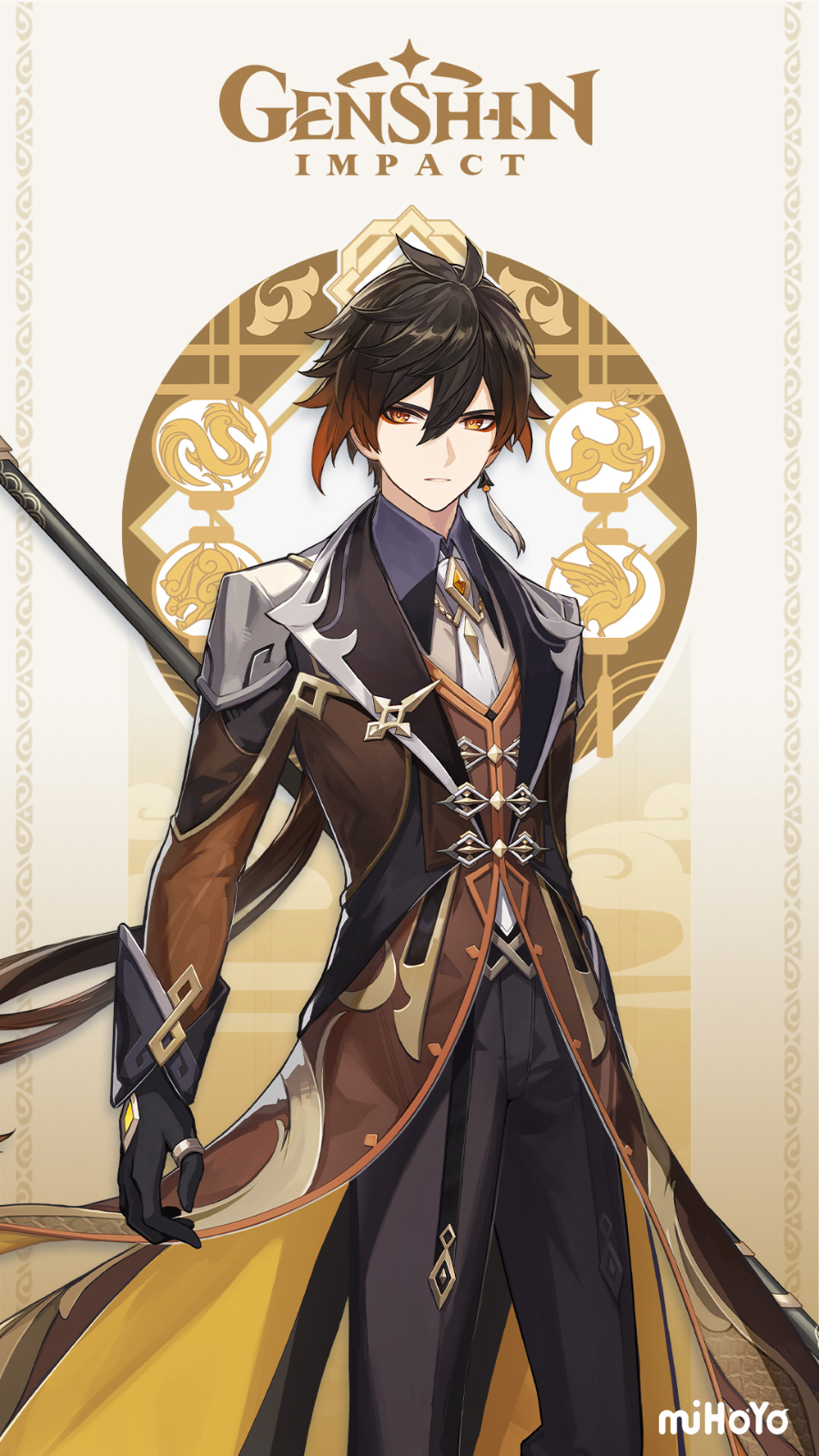 Character ZHONGLI North-America