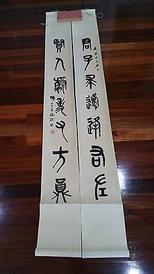 Scroll by Ding Buddha Chinese Antique