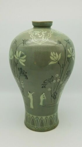 Korean Koryo Dynasty 12th to14th Century Flowers Pattern Vase