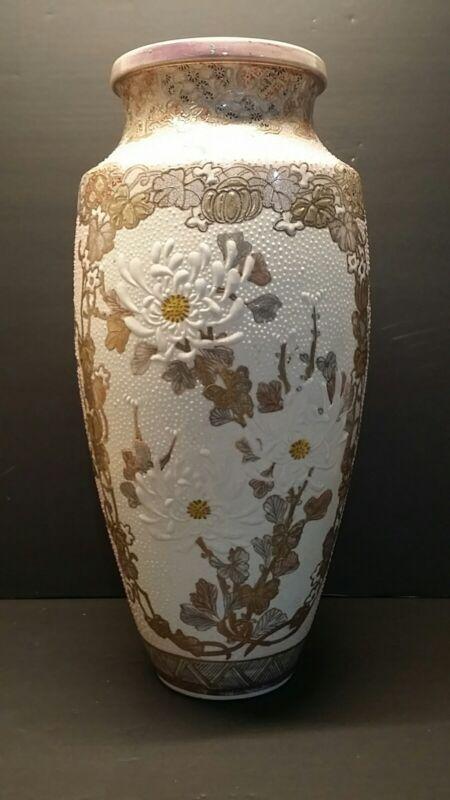 """Large Satsuma Vase Urn Japanese artist Signed15.5"""" Antique circa 1900"""