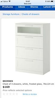 Ikea 4 drawer tallboy