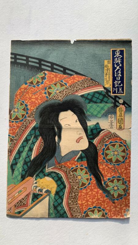 Toyokuni III, circa 1865  Japanese woodblock print - ukiyo-e