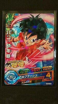 Movies DRAGON BALL SUPER HEROES Card Pan Childhood   Dragon Ball Super Saiyan](Super Saiyan Pan)